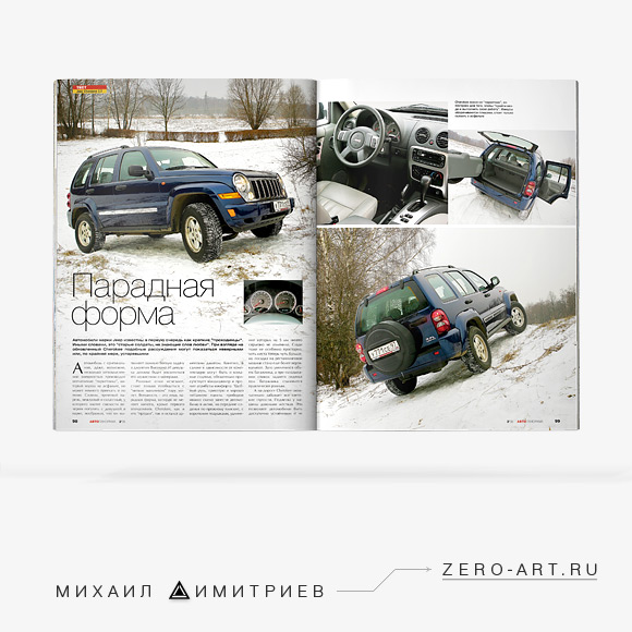 Graphic designer's portfolio: automotive magazine article layouts design (Jeep Cherokee 3.7)
